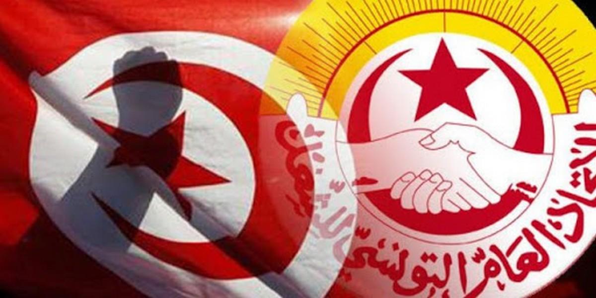 اتحاد الشغل يقدم مبادرته حول ارساء حوار وطني الى رئيس مجلس نواب الشعب