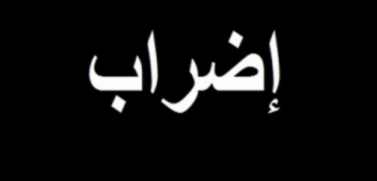 سوسة ..أساتذة معهد أحمد نور الدين يدخلون في إضراب