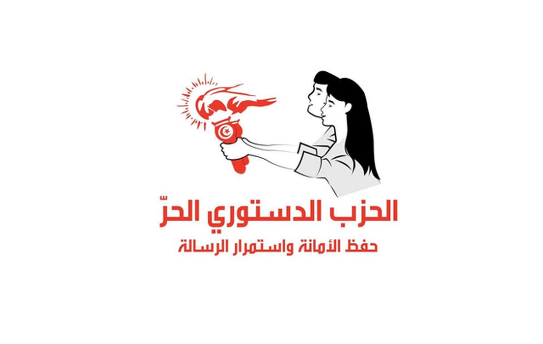 كتلة  الحزب الدستوري الحر تطالب  قيس  سعيد  بحماية البرلمان