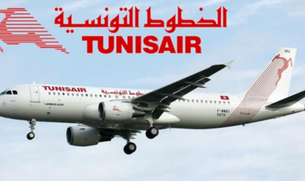 الخطوط التونسية: إجراء جديد يهم المسافرين إلى بلغراد