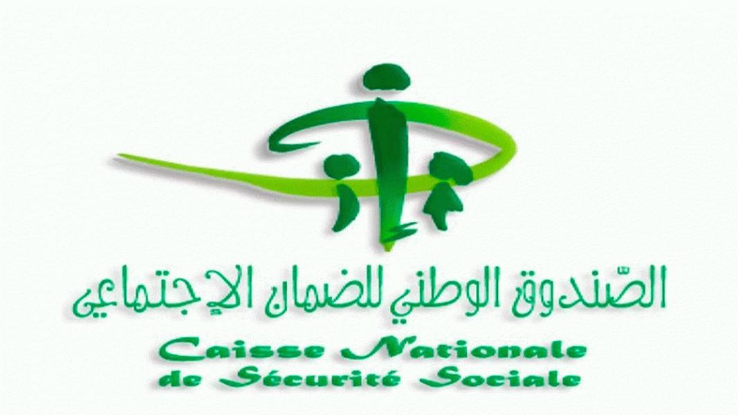 صندوق الضمان الاجتماعي: التمديد في آجال إيداع مطالب تسوية ديون المؤسسات السياحية والصناعات التقليدية