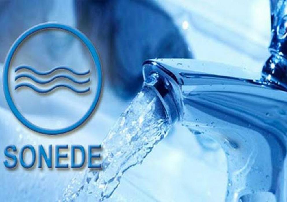 الصوناد تدعو إلى ترشيد إستهلاك الماء خلال العيد