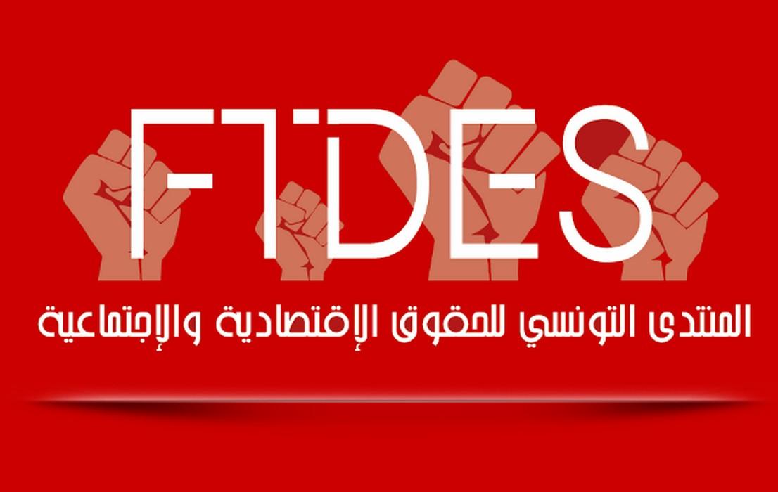 بيان: في ذكرى الثورة: صوت تونس المخفي سينتصر