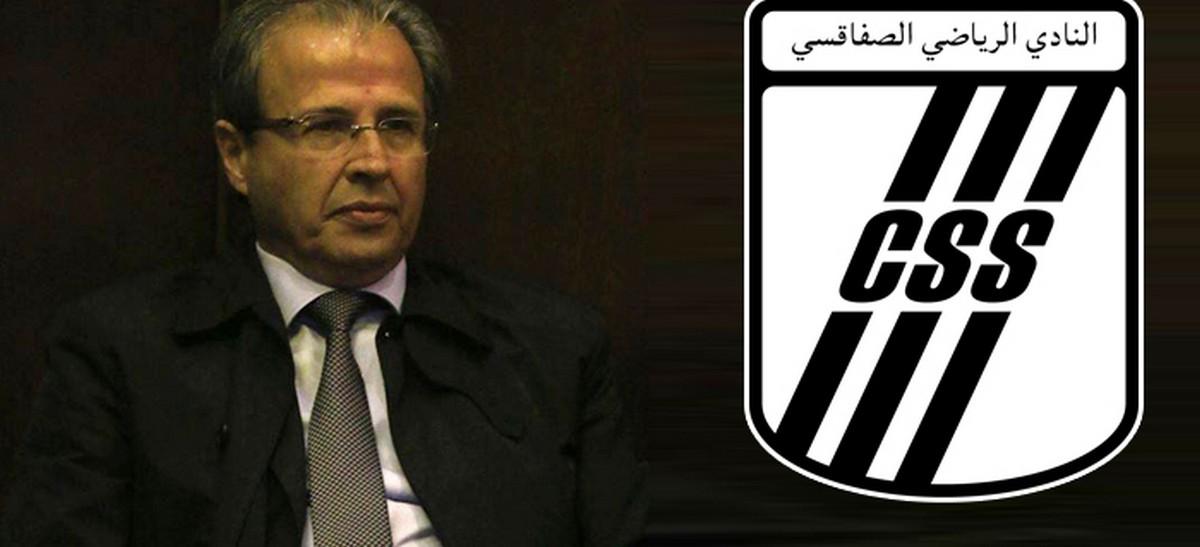 المنصف  خماخم  يترشح  مجدّدا  لرئاسة  النادي  الرياضي  الصفاقسي
