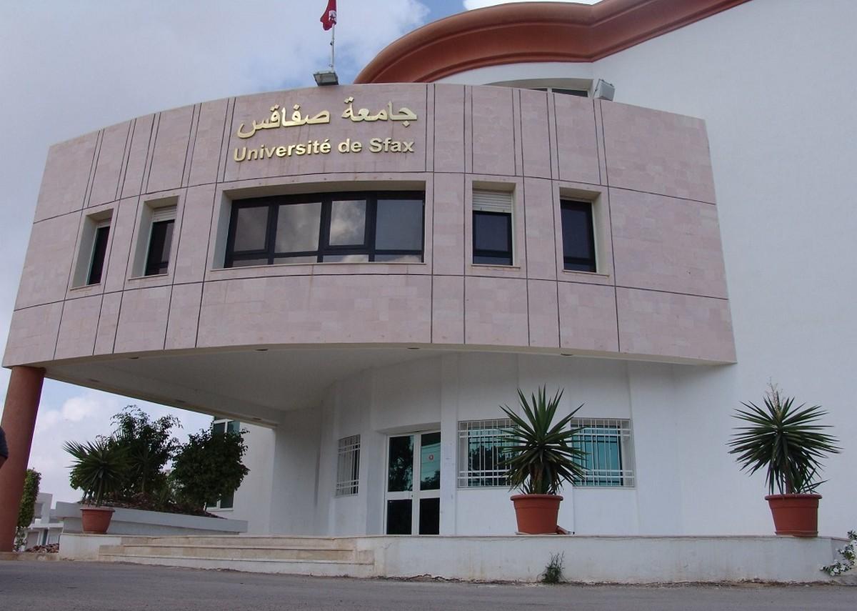 تصنيف جديد لجامعة صفاقس من أفضل الجامعات العربية