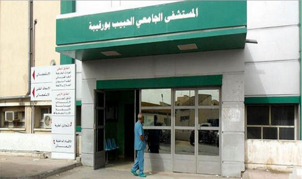 إدارة مستشفى الحبيب بورقيبة بصفاقس تضع على ذمة المرضى رقما أخضرا للحصول على المواعيد