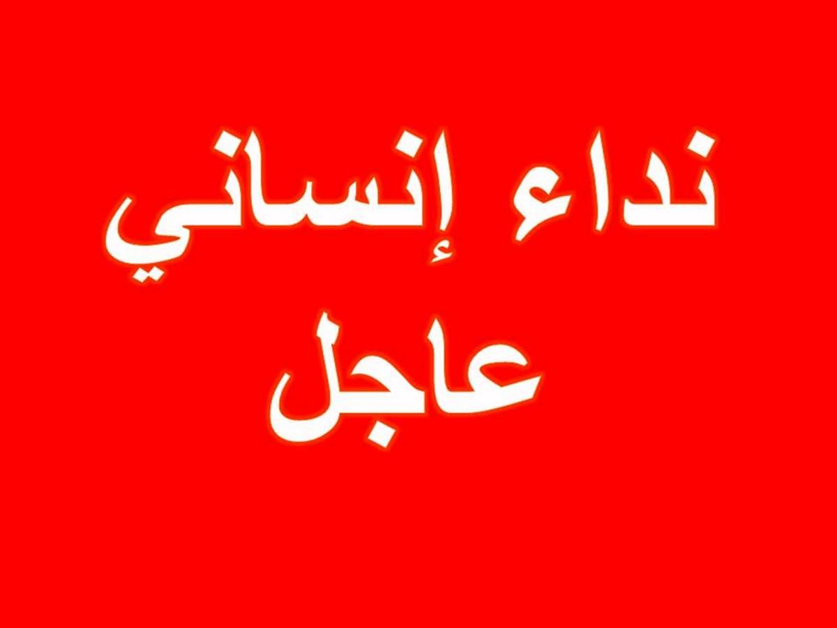 سوادنيين بتونس فقدوا صديقهم في مستشفى الرابطة يوجهون نداء للحكومة