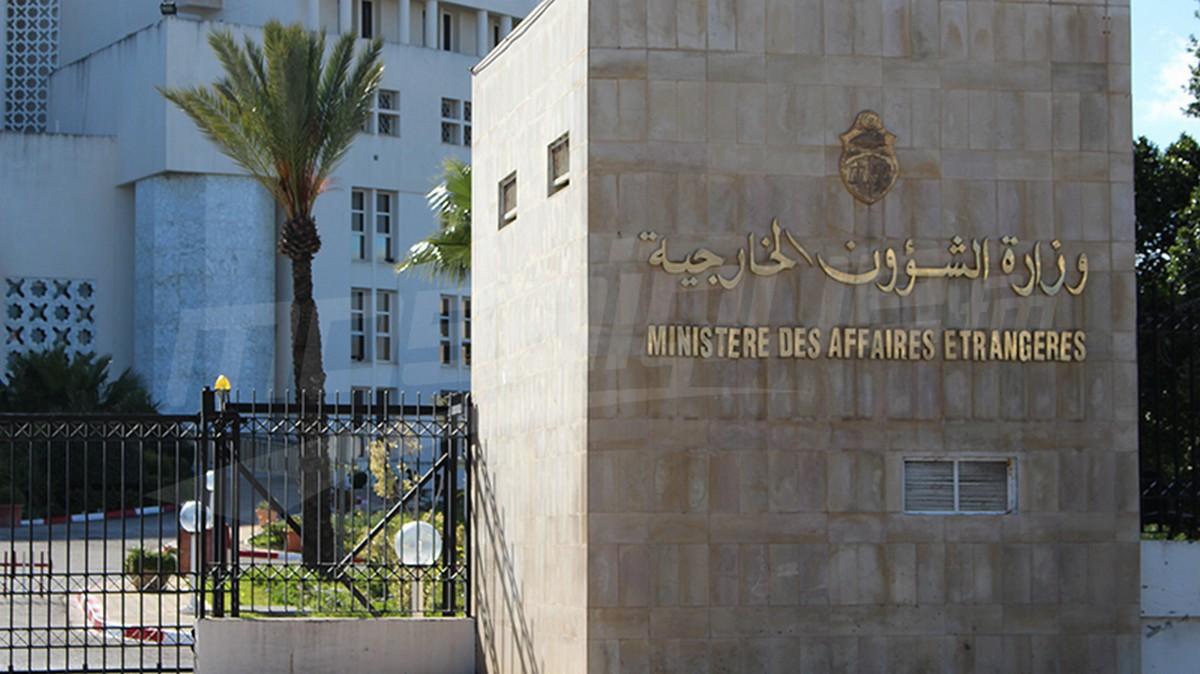 تعيينات جديدة في وزارة الخارجية
