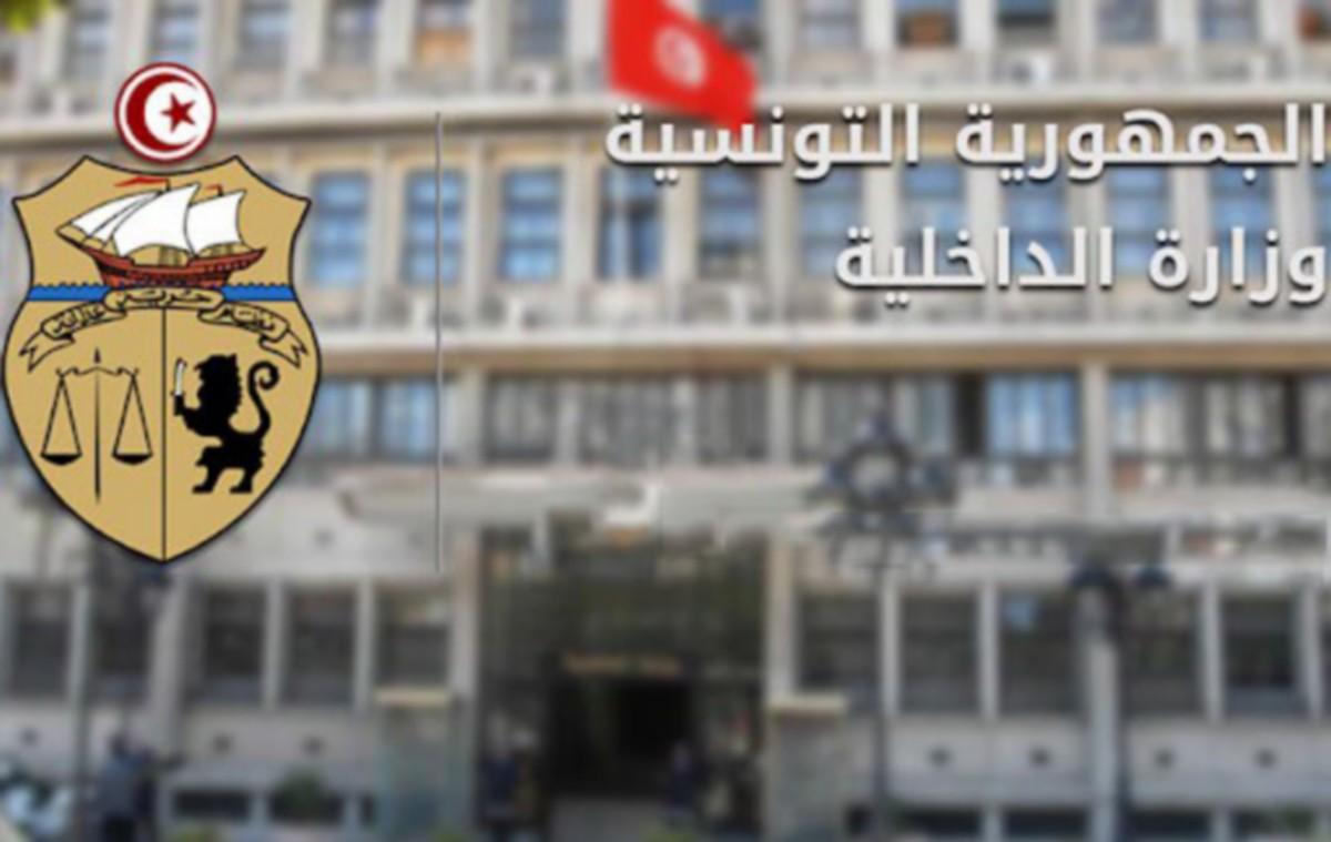 وزارة الداخلية تنفي إحباط مخططا ارهابيا يستهدف مطعما سياحيا في الحمامات