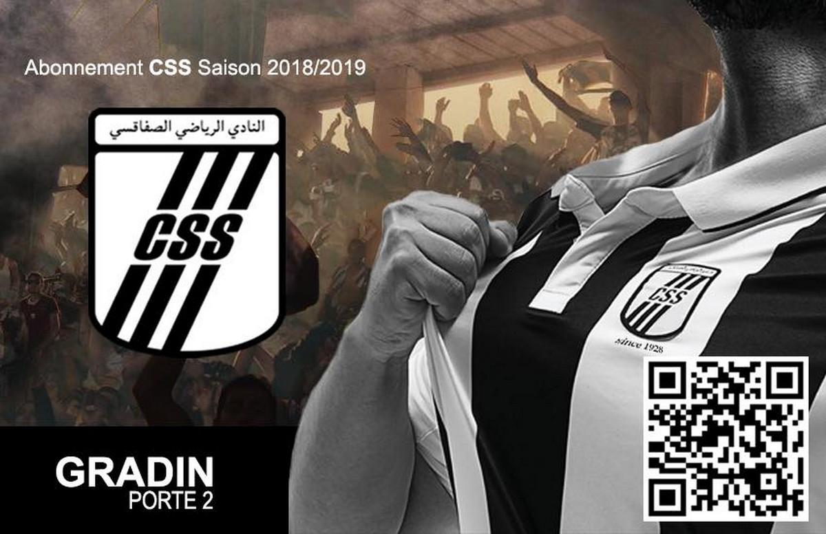 اليوم مباراة النادي الرياضي الصفاقسي أمام مضيفه الترجي الرياضي التونسي