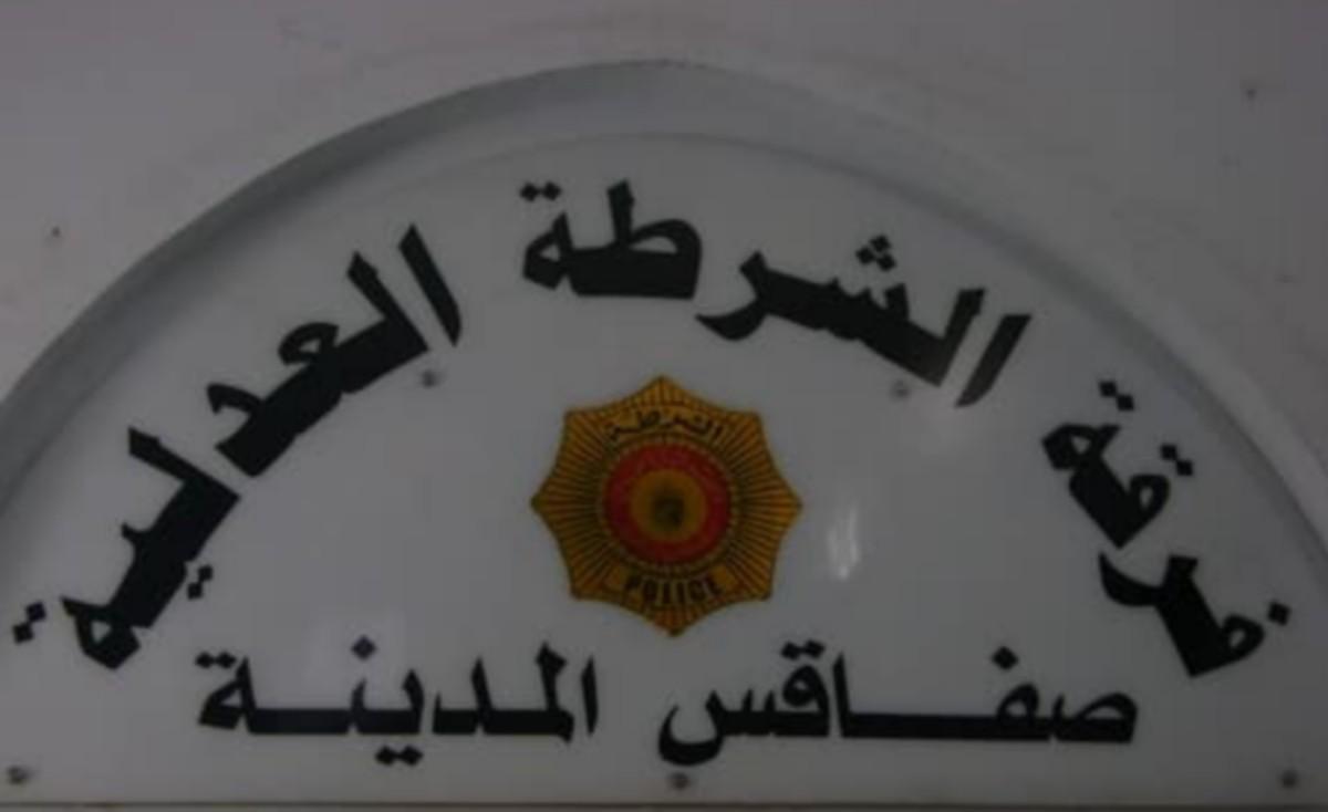 """صفاقس : الشرطة  العدلية بصفاقس  المدينة تتعهد  بالبحث  في """"معركة  باب  الدّيوان """""""
