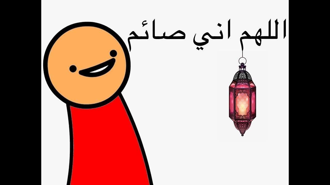 مهاترات صائم : والله  حالنا واخلاقنا تاعبين   اصل