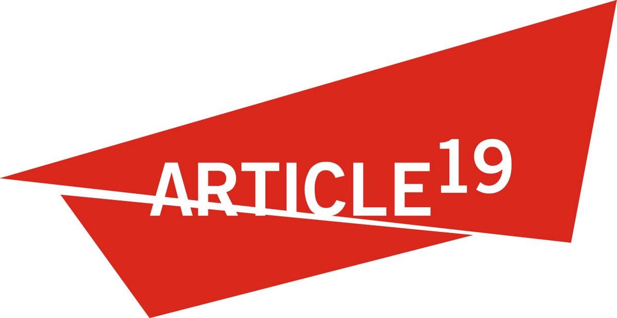 تونس: المادة 19 تدعو إلى سحب مقترح قانون جديد خطير على حرية الاتصال السمعي البصري