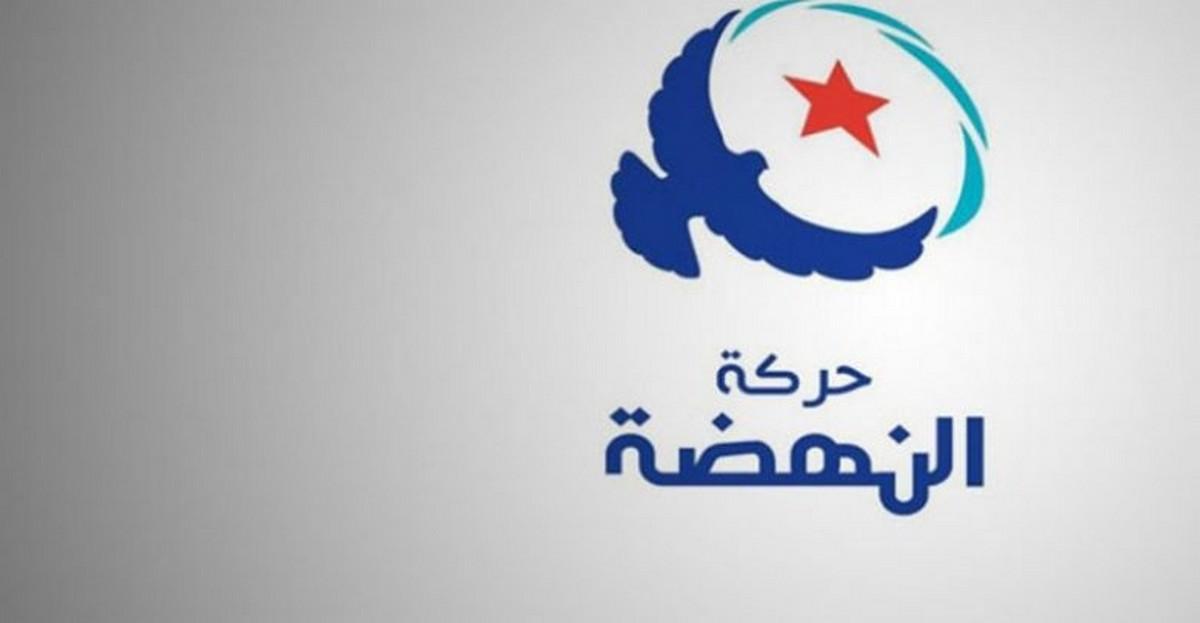 كتلة حركة النهضة تستنكر بشدة اعتداء عبير موسي على سميرة الشواشي