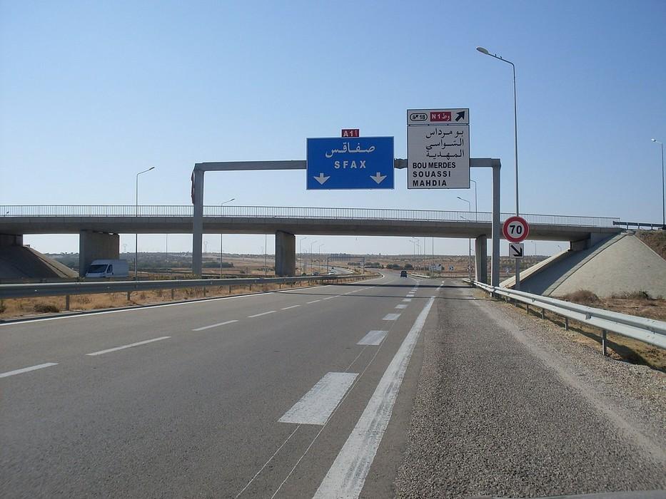 تعطل حركة بالمرور على مستوى النقطة الكيلومترية 84  في اتجاه سوسة بالطريق السيارة أ1