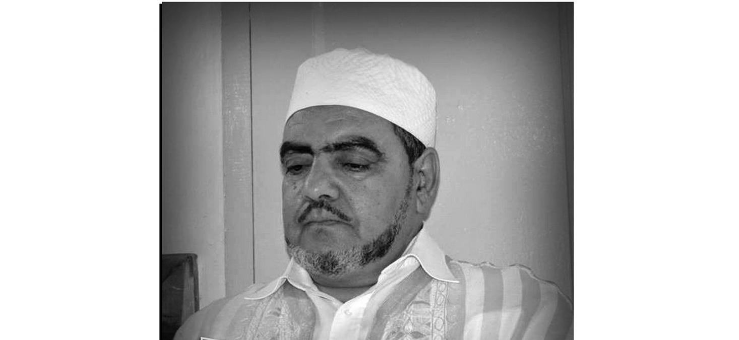 تطاوين تنعى الشيخ علي بوعجيلة