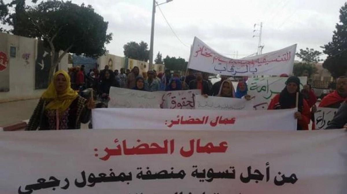 أمام مجلس نواب الشعب: احتجاج وطني لعمال الحضائر