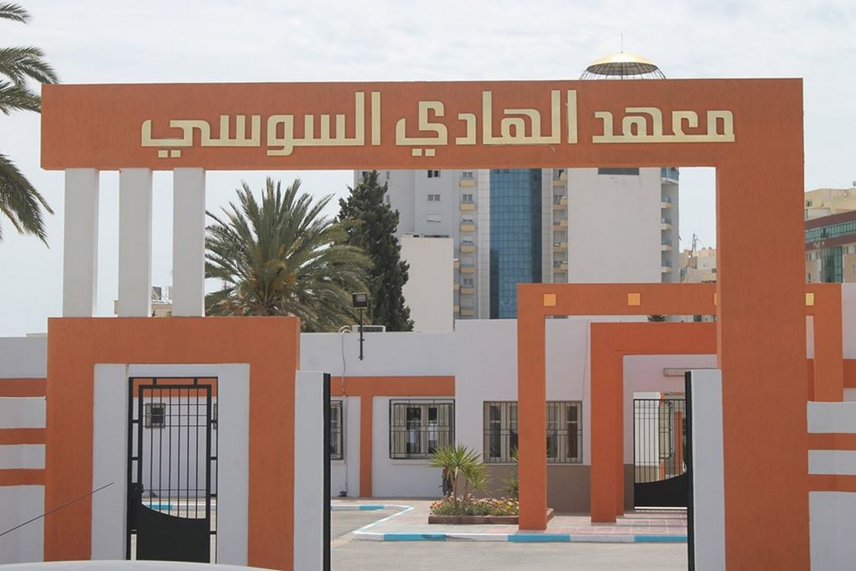 جهود حثيثة  لادارة معهد الهادي  السوسي لاستئناف الدروس