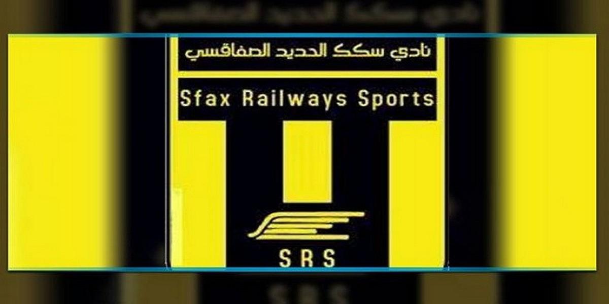 اليوم يحتفل  نادي سكك  الحديد الصفاقسي بمئويته