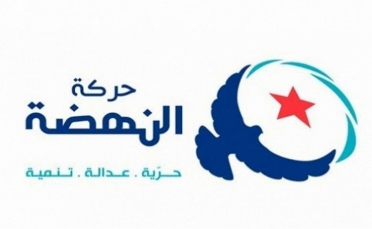 عماد  الخميري  رئيسا جديدا لكتلة النهضة بالبرلمان