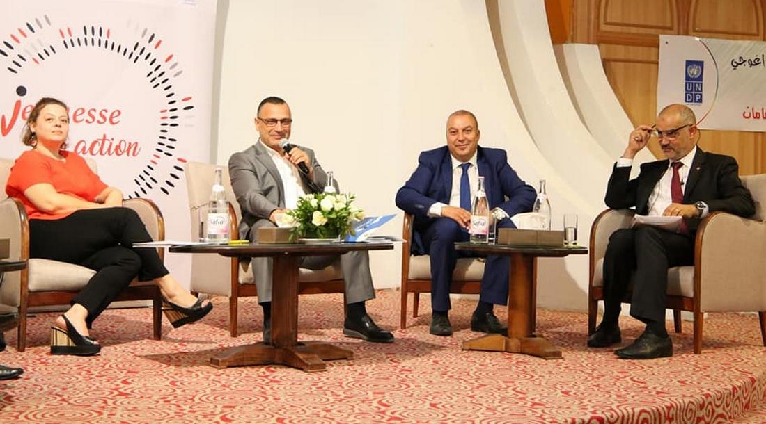 افتتاح الملتقى الوطني لإطارات سلك التفقد البيداغوجي بقطاع الشباب