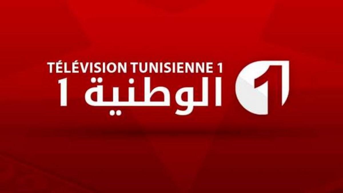 النقابة الأساسية لأعوان التلفزة التونسية تُحملّ الرئيس المدير العام مسؤولية عرقلة العمل