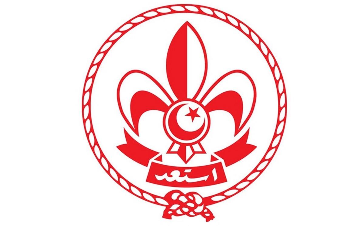 الكشافة التونسية تقرر إلغاء جميع المخيمات الصيفية
