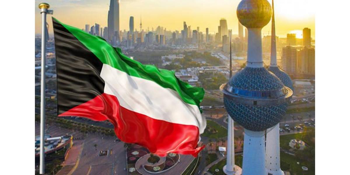الكويت تنفي صحة ما تم تناقله  حول