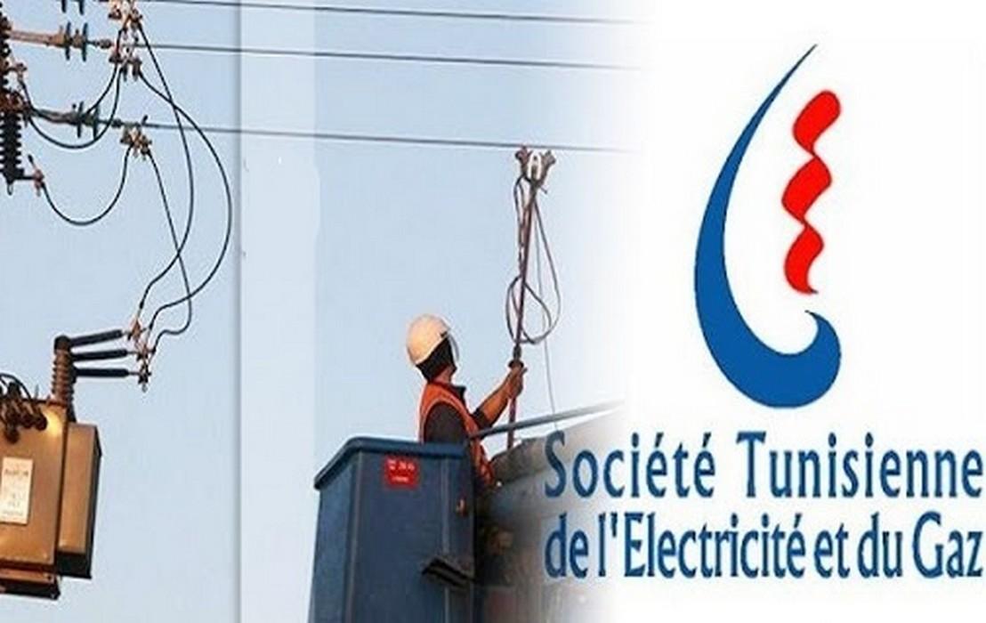 صفاقس: انقطاع التيار الكهربائي بالأماكن التالية