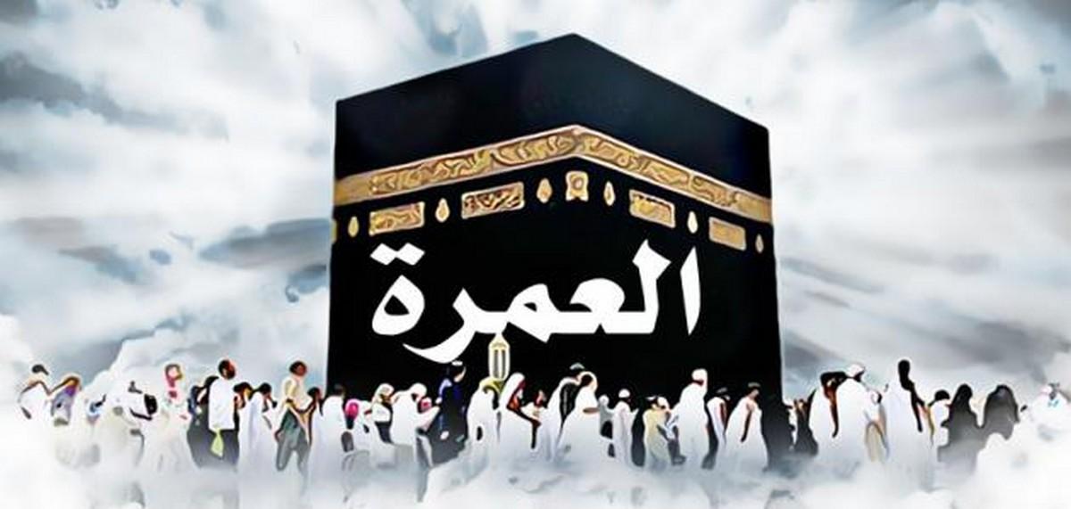 السعودية تبقي على قيود دخول المعتمرين أراضيها