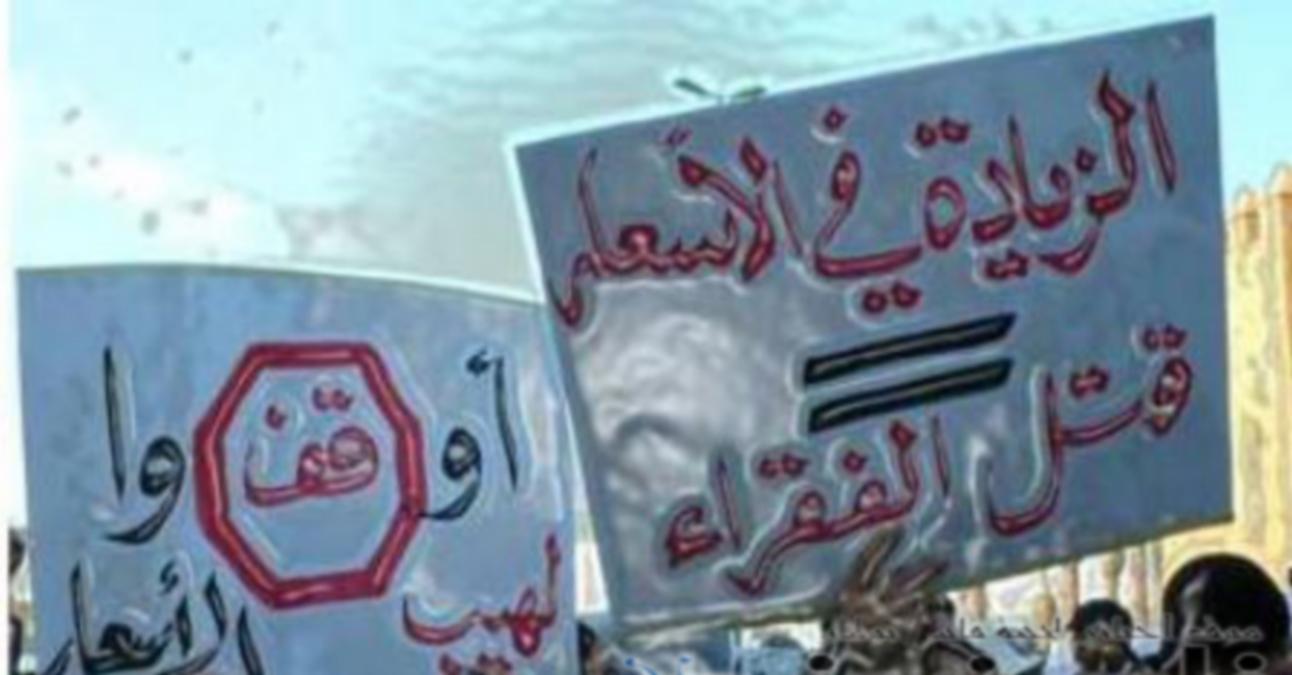 غلاء المعيشة : التونسي بين مطرقة الدولة المستكرشة وسندان التجار الجشعين