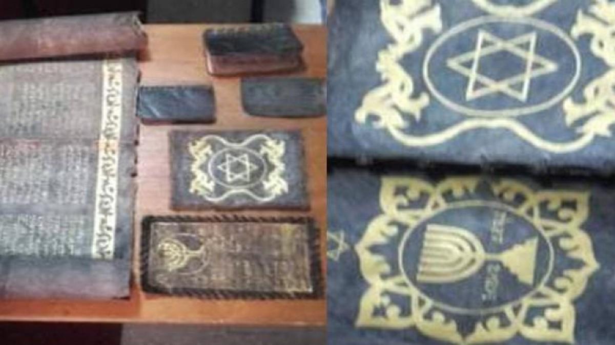 حجز مخطوط تاريخي مكتوب بماء الذهب في منزل بحي ابن خلدون