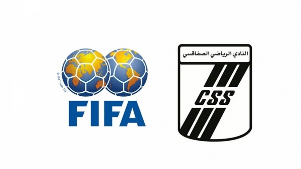 الفيفا تعاقب النادي الصفاقسي بـ180 ألف دينار