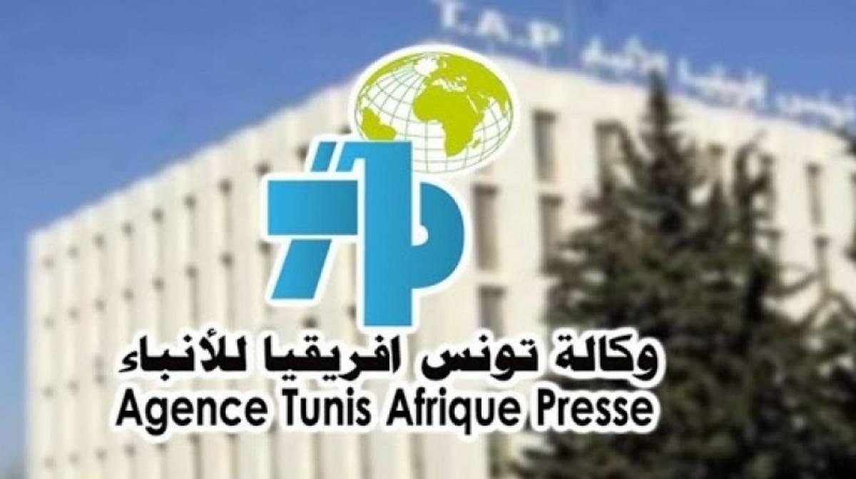 اتفاق يُنهي الاعتصام بوكالة تونس افريقيا للأنباء