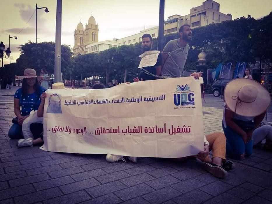 أساتذة التنشيط الشبابي المعطلين عن العمل يقومون في حركة رمزية بربط أنفسهم بسلاسل