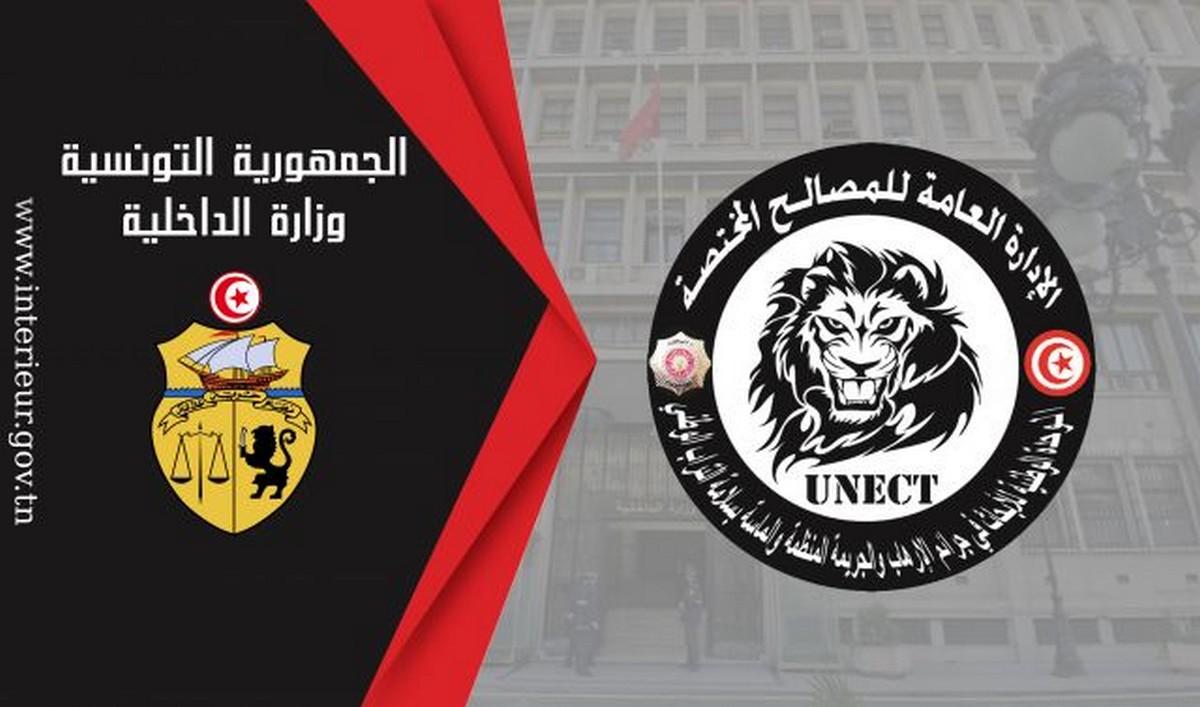 محاولة حرق المحكمة الإبتدائية بتونس: إحالة الملف على وحدة جرائم الإرهاب بالقرجاني