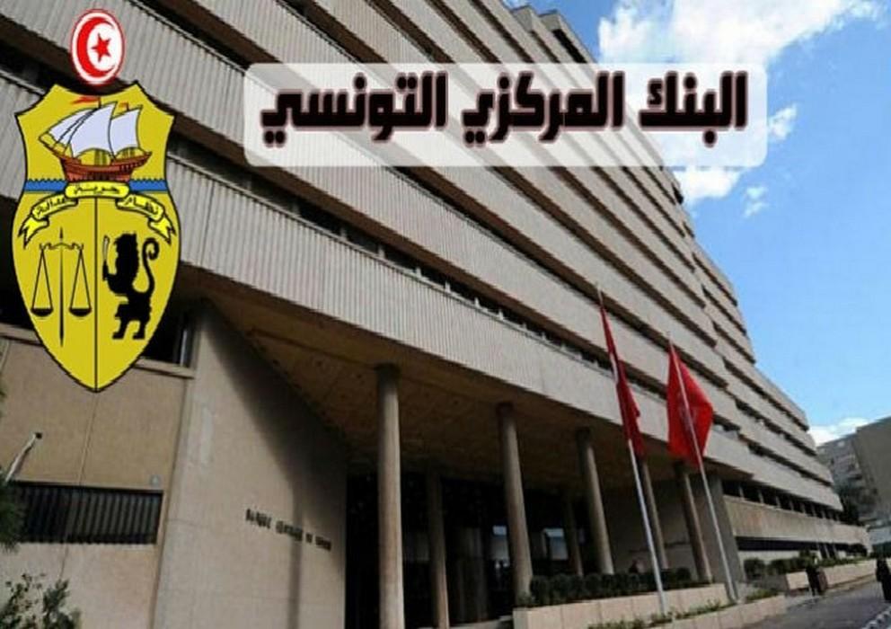 تونس : هل فقدت بعض البنوك صوابها؟