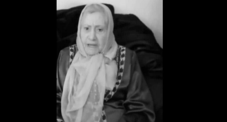 جميلة  تمر أرملة الحاج محمد بوصرصار في ذمة الله