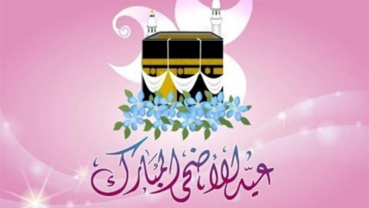 أسرة موقع الصحفيين تُهنئكم بالعيد السعيد