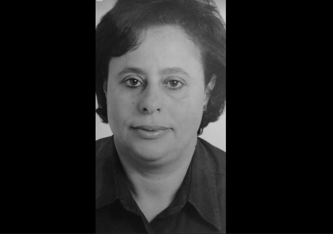 إعلان خميس المغفور لها  بإذن الله  سلوى بنت المرحوم عبدالقادر الدقدوق في صفاقس