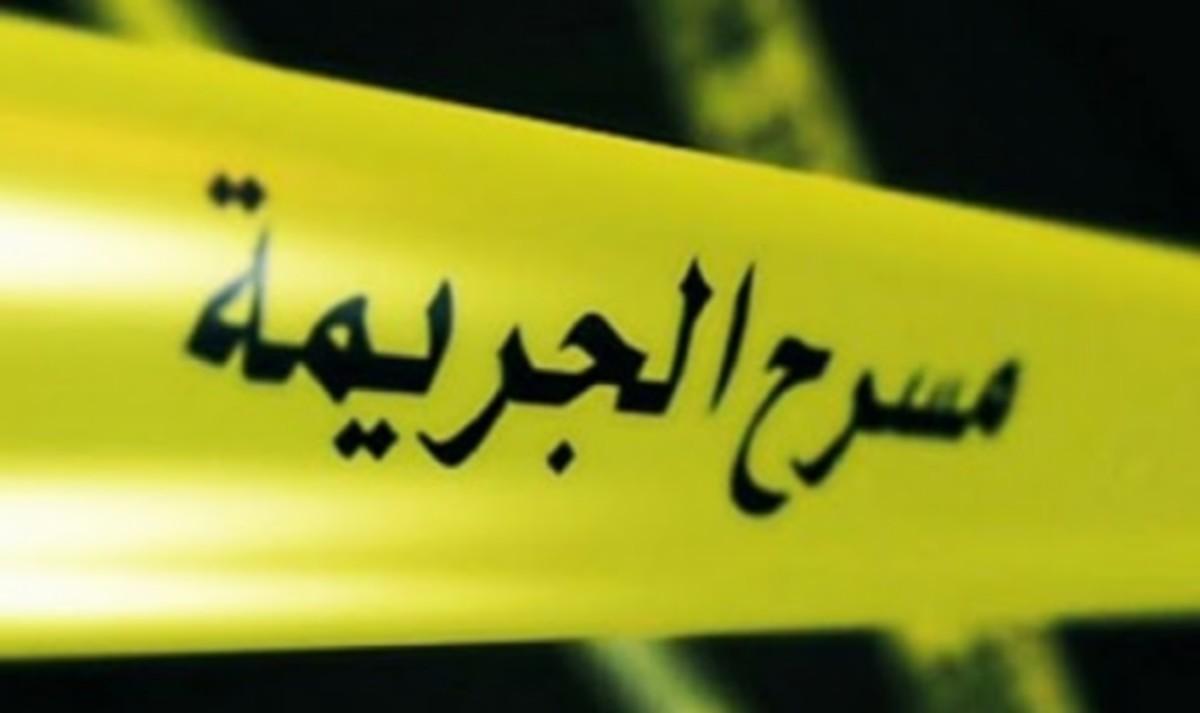 باجة: يقتل زوجته ويُخفي جثتها في غرفة نوم أطفاله..التفاصيل
