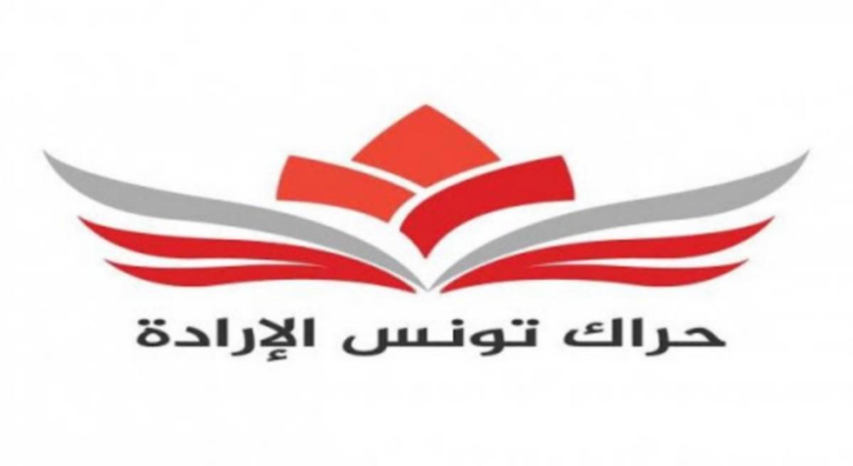 حراك تونس الإرادة يستغرب تصريحات رئيس الجمهورية