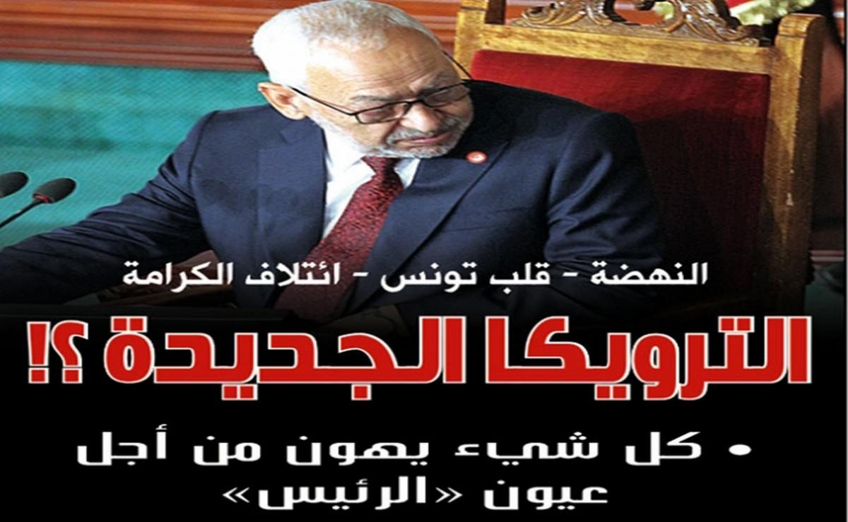 بعد  استقالة خضر من سيكون  مدير  الديوان الجديد