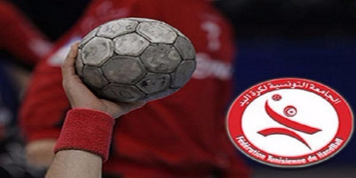إلغاء بطولة كأس إفريقيا للأندية البطلة لكرة اليد