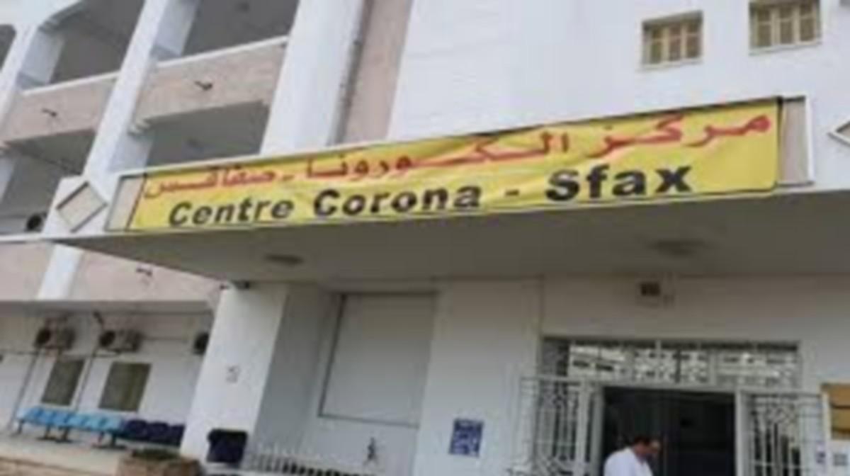 مركز  كوفيد  بصفاقس : نقص  في  الاعوان وتوزيع عشوائي للاطباء
