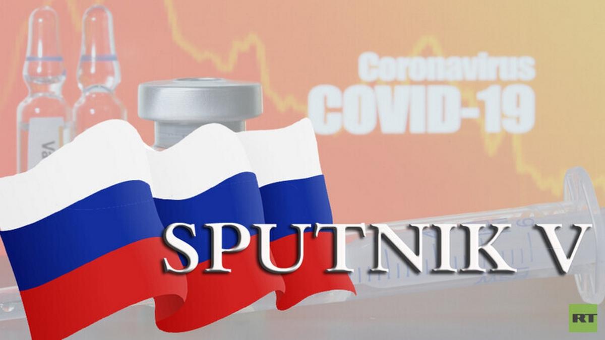"""روسيا تطلب تسجيل لقاحها """"سبوتنيك V"""" في الاتحاد الأوروبي"""