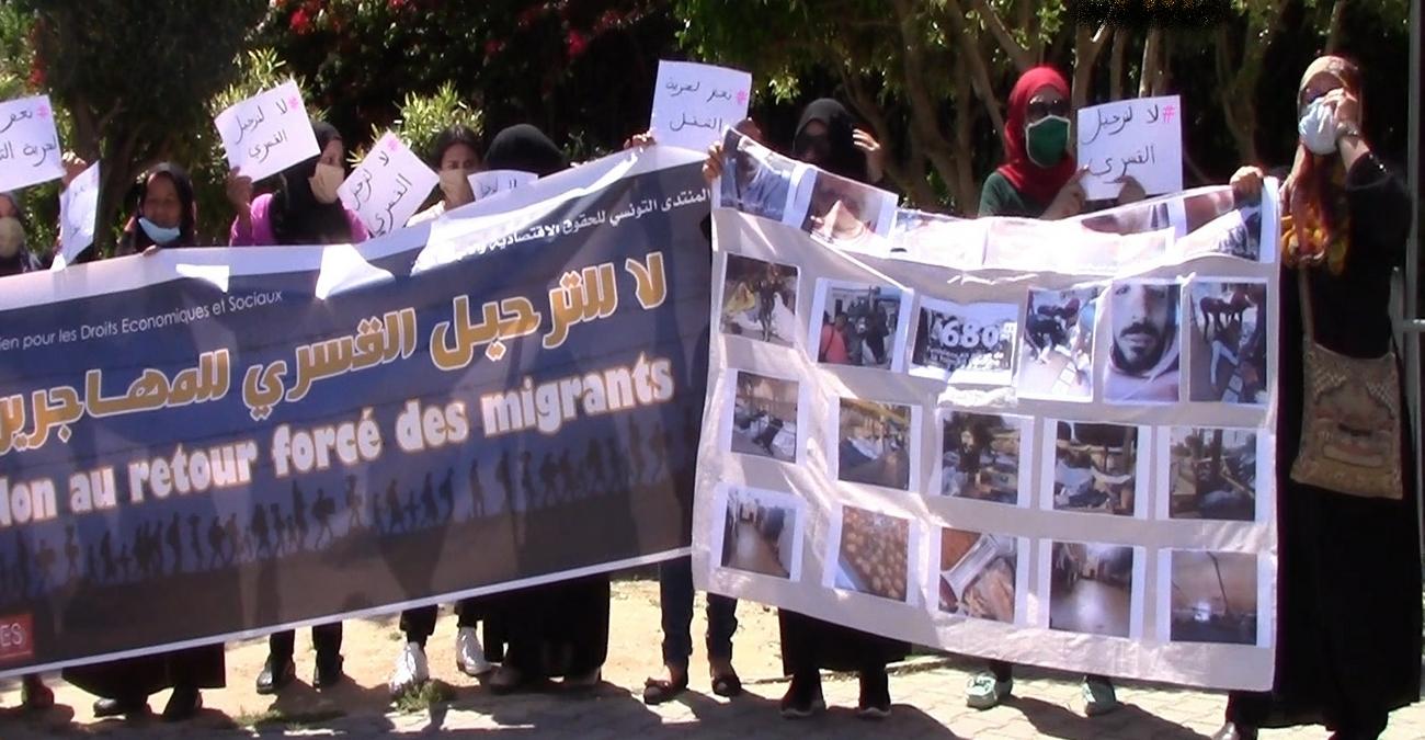 عائلات المهاجرين التونسيين غير النظاميين المحتجزين بمليلة يُنظمون وقفة إحتجاجية