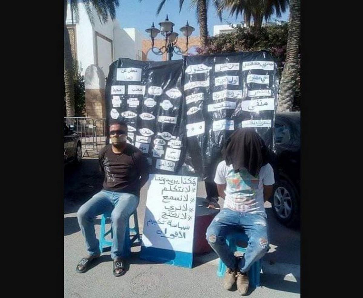 قفصة: معطلين عن العمل يحتجون أمام مقر الولاية