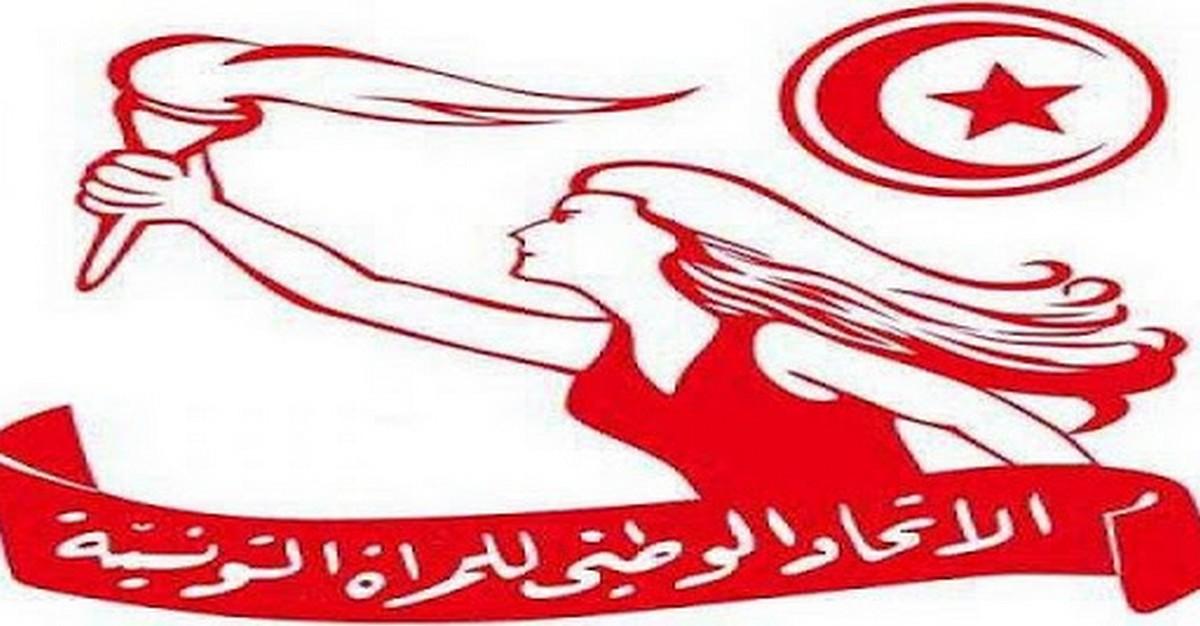 الاتحاد الوطني للمرأة التونسية يطلق حملة وطنية تحت شعار تلقحوا.. تمنعوا