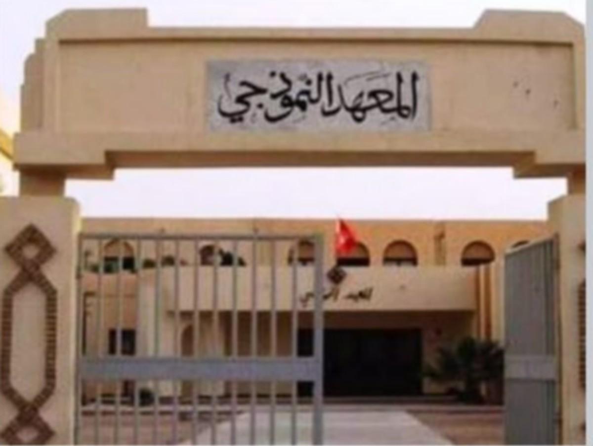 صفاقس : حقيقة اصابة 120تلميذا وأستاذين  بفيروس  كورونا من المعهد  النموذجي